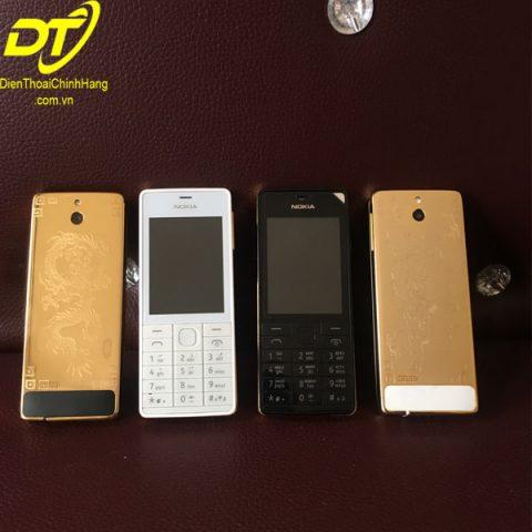 Sửa Điện Thoại Nokia 515