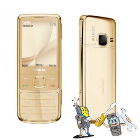 Sửa điện thoại Nokia 6700