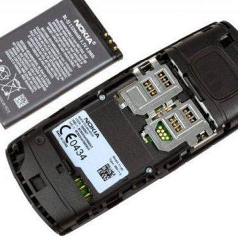Pin Nokia X1-01