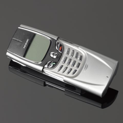 Màn hình Nokia 8850 Classic